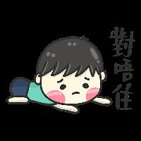 楠楠的求生欲 messages sticker-6