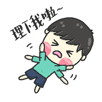 楠楠的求生欲 messages sticker-9