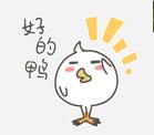 gaga鸡 messages sticker-6