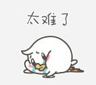 gaga鸡 messages sticker-3