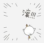 gaga鸡 messages sticker-11