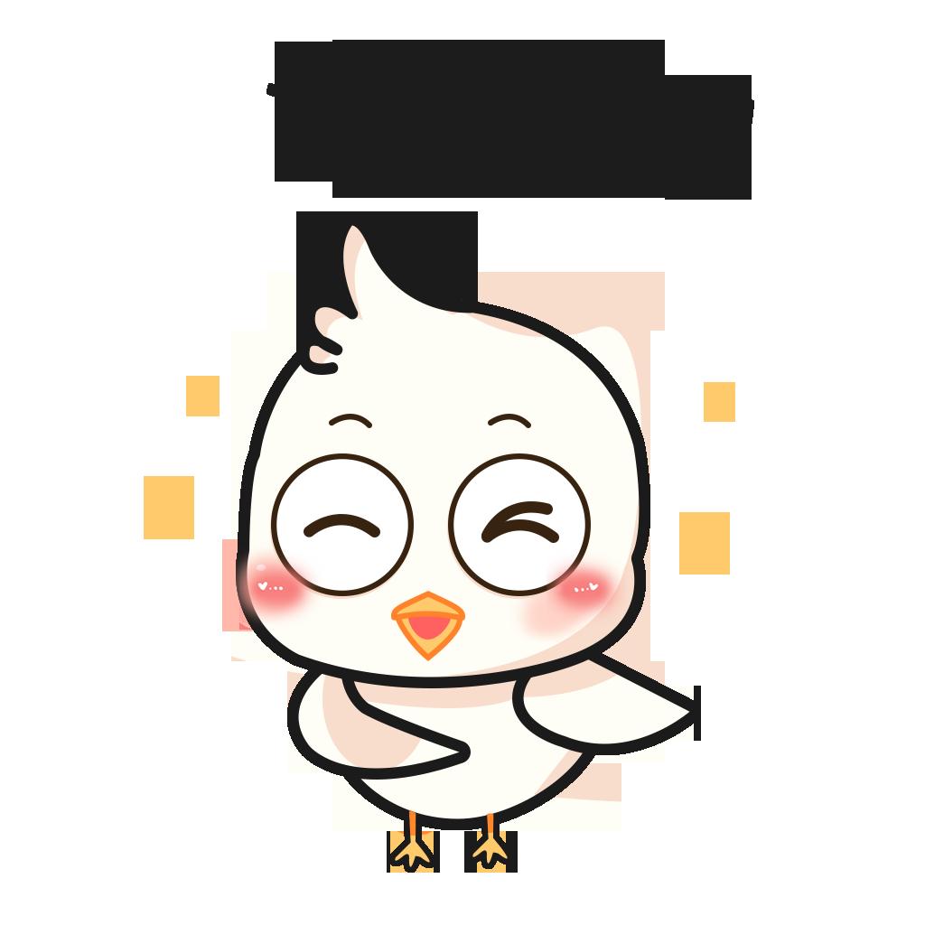 Chirp-Chicken messages sticker-1