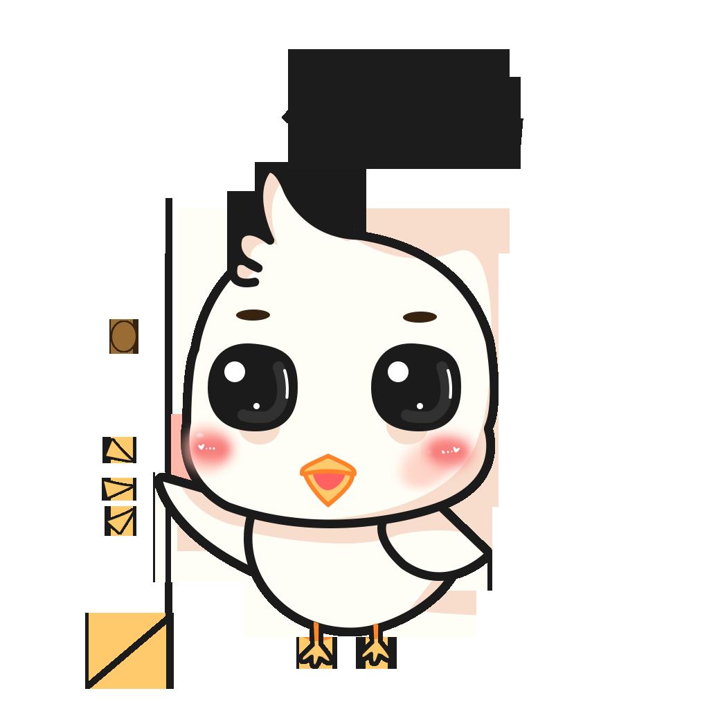 Chirp-Chicken messages sticker-10