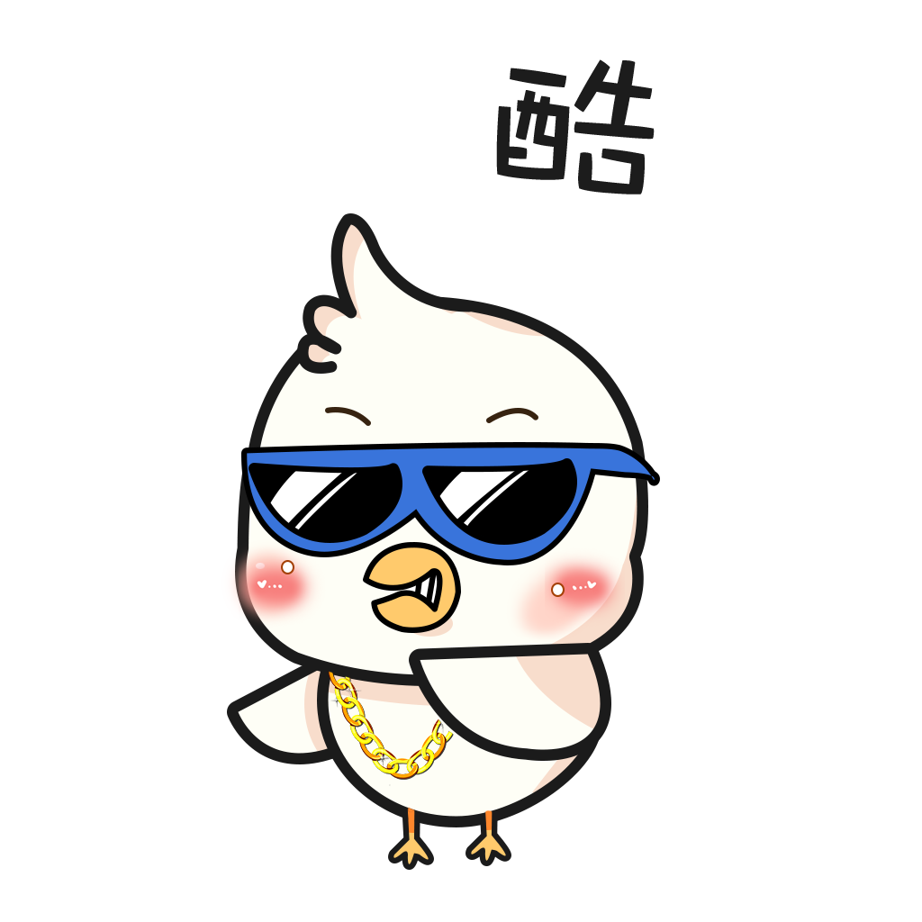 Chirp-Chicken messages sticker-8