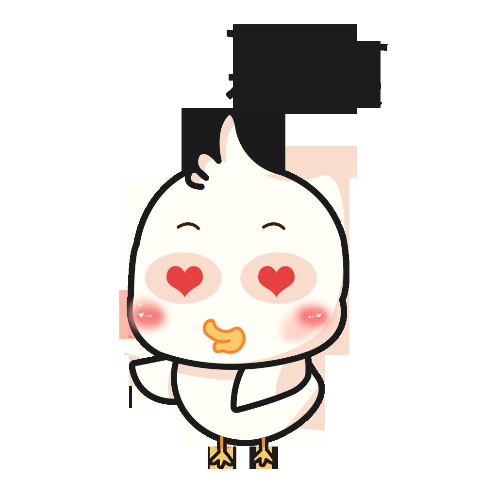 Chirp-Chicken messages sticker-3
