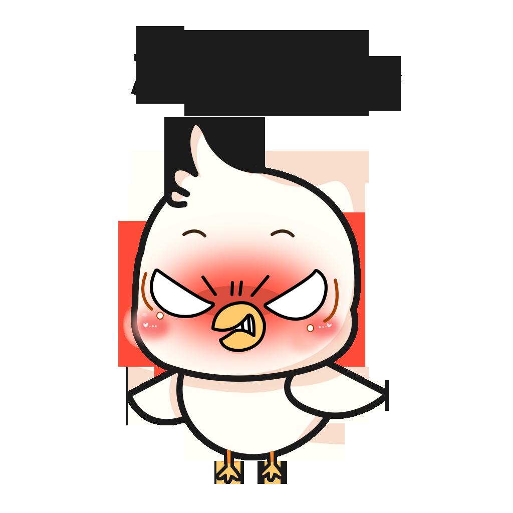 Chirp-Chicken messages sticker-6