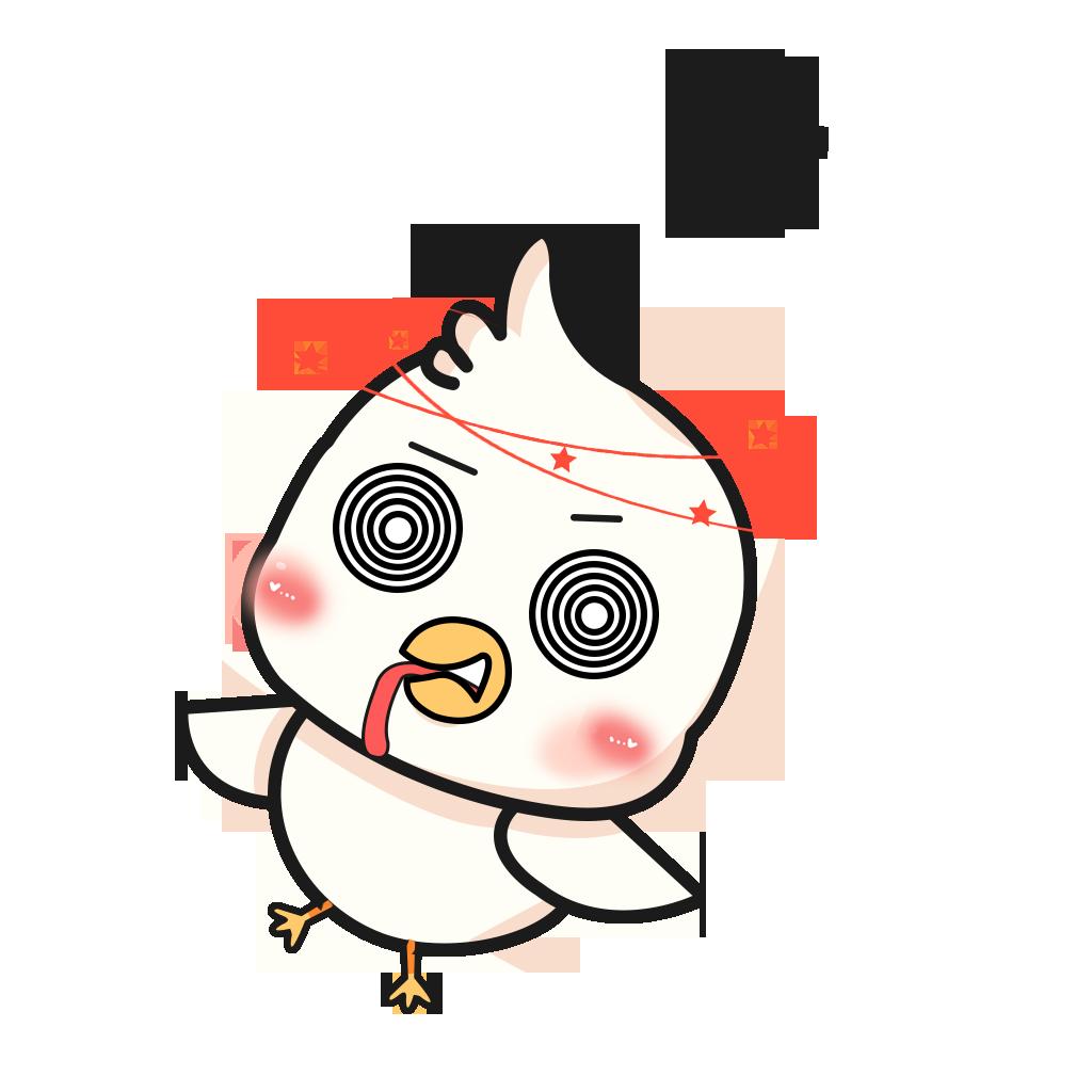 Chirp-Chicken messages sticker-0