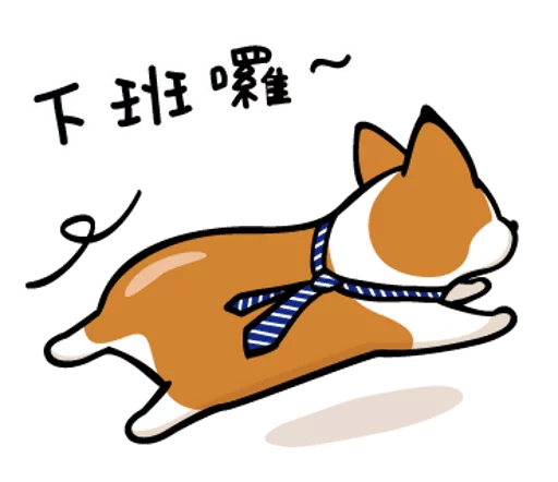 LittleCorgi messages sticker-10