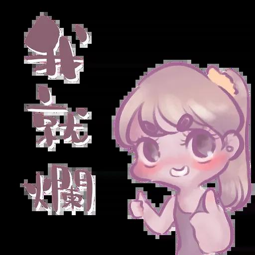 深红夏之你 messages sticker-6