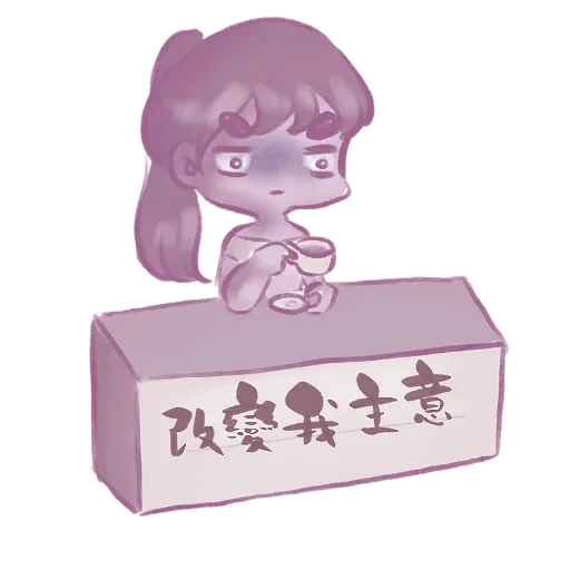 深红夏之你 messages sticker-2