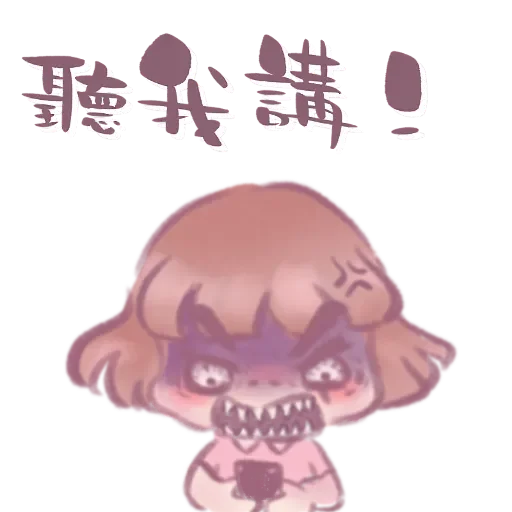 深红夏之你 messages sticker-9