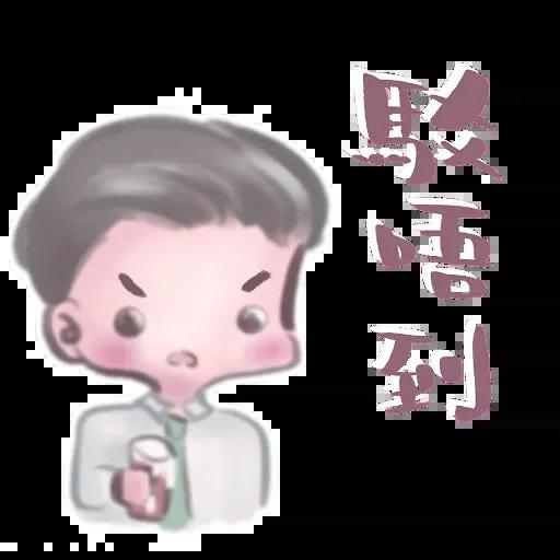 深红夏之你 messages sticker-5
