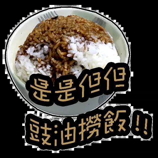 美食清新文字 messages sticker-4
