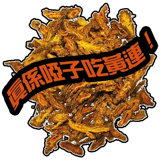 美食清新文字 messages sticker-10