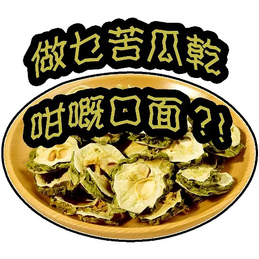 美食清新文字 messages sticker-5