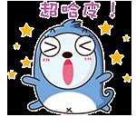 Blue Little Seal messages sticker-11