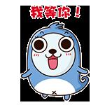 Blue Little Seal messages sticker-10