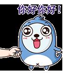 Blue Little Seal messages sticker-6