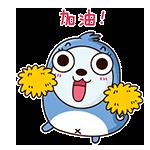 Blue Little Seal messages sticker-8