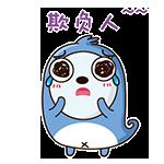 Blue Little Seal messages sticker-3