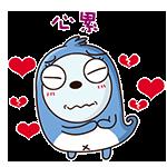 Blue Little Seal messages sticker-4