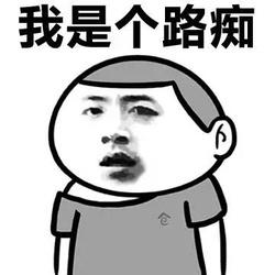 小旅之行STICKER messages sticker-10