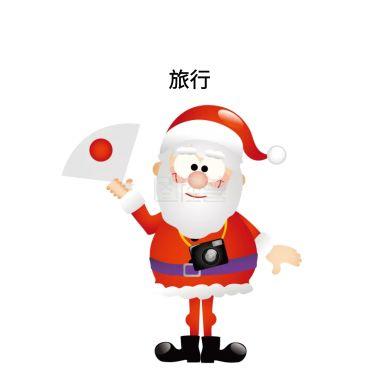 小旅之行STICKER messages sticker-2