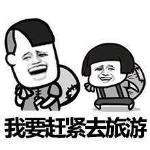 小旅之行STICKER messages sticker-3