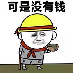小旅之行STICKER messages sticker-1