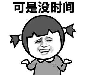 小旅之行STICKER messages sticker-7