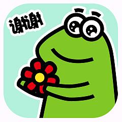受气包蛙先生 messages sticker-4