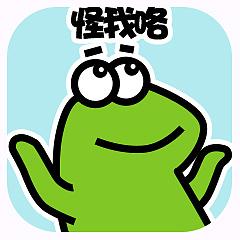 受气包蛙先生 messages sticker-6