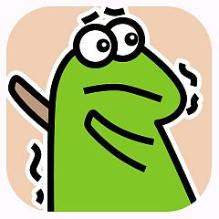 受气包蛙先生 messages sticker-2