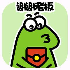 受气包蛙先生 messages sticker-8