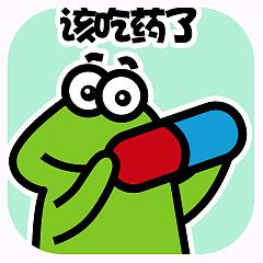 受气包蛙先生 messages sticker-9