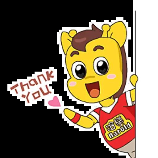 奔跑吧小黄长颈鹿 messages sticker-7