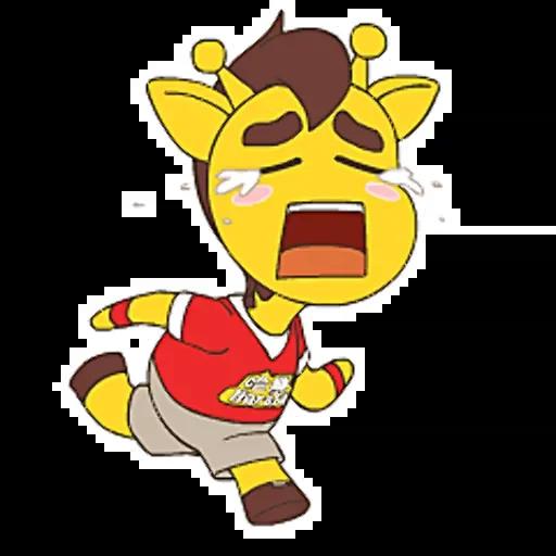 奔跑吧小黄长颈鹿 messages sticker-2
