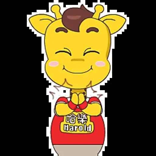 奔跑吧小黄长颈鹿 messages sticker-11
