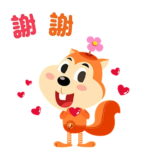 杯嗳动物们 messages sticker-11