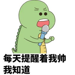 胖绿龙-STICKER messages sticker-3