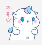 独角兽MOMO messages sticker-9