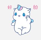 独角兽MOMO messages sticker-1