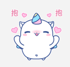 独角兽MOMO messages sticker-2