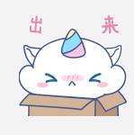 独角兽MOMO messages sticker-10