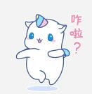 独角兽MOMO messages sticker-5