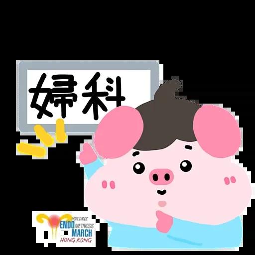 低罢丐的伤 messages sticker-5