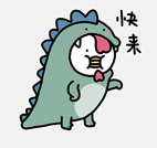 一鸭咿呀 messages sticker-1