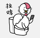 一鸭咿呀 messages sticker-5