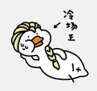 一鸭咿呀 messages sticker-11