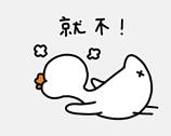 一鸭咿呀 messages sticker-9